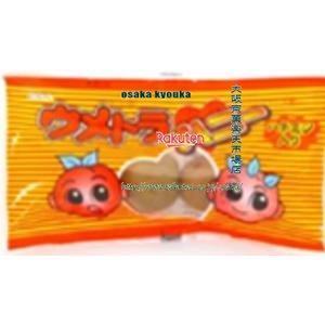 ZRx駄菓子 よっちゃん3個ウメトラハニー×20個 +税 【駄xima】【メール便送料無料】