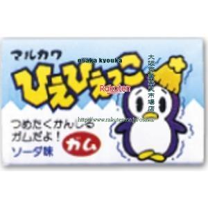 ZRx駄菓子 丸川1個ひえひえっこガム×55個 +税 【駄xima】