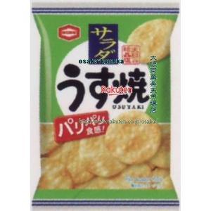 ZRx亀田製菓 28Gサラダうす焼き×40個 +税 【xr】