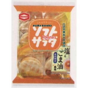 ZRx亀田製菓 18枚 ソフトサラダ塩とごま油風味×48個 +税 【xr】