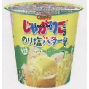 ZRxカルビー 52G じゃがりこのり塩バター味×24個 +税 【xw】