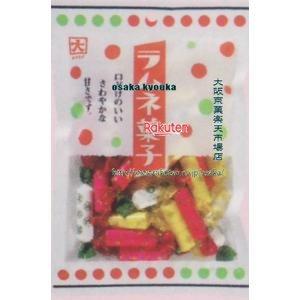 【メール便送料無料】大阪京菓 ZRxカクダイ製菓 100G ラムネ菓子×5袋 +税 【xma】