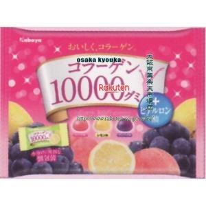 ZRxカバヤ食品 170G コラーゲン10000グミ×80個 +税 【xr】