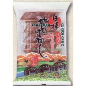 ZRxクロボー製菓 12本白棒昔むかし×40個 +税 【xr】