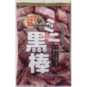 ZRxクロボー製菓 130Gミニ黒棒×14個 +税 【xeco】