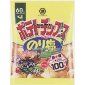 ZRxコイケヤ 28G小袋ポテトチップスのり塩×96個 +税 【xr】