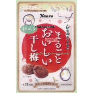 【メール便送料無料】大阪京菓 ZR カンロ 19G まるごとおいしい干し梅×6個 +税 【ma】