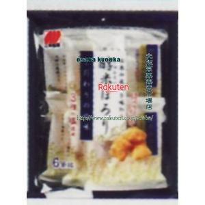ZRx三幸製菓 120G 醇米ほろりこだわりの塩味×12個 +税 【x】