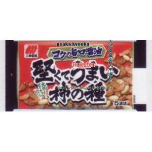 ZRx三幸製菓 192G 堅くてうまい柿の種旨口醤油味×24個 +税 【xw】