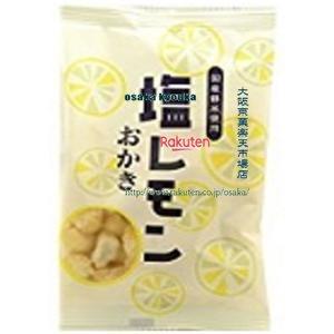 ZRx三真 40G 塩レモンおかき(三真)×10個 +税 【xeco】