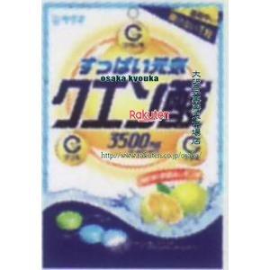 ZRxサクマ製菓 80G クエン酸キャンデー×72個 +税 【x】