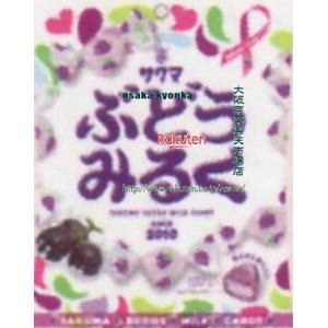 ZRxサクマ製菓 50G ぶどうみるく×20個 +税 【xeco】