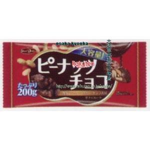 ZRx正栄デリシィ 200G ピーナッツチョコ【チョコ】×20個 +税 【x】