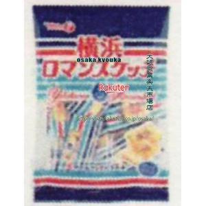 ZRx宝製菓 129G 横浜ロマンスケッチ×30個 +税 【x】