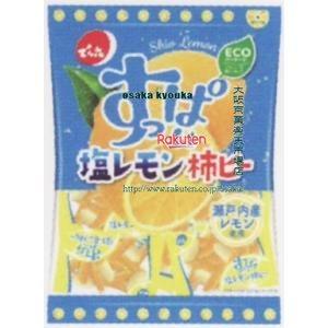 ZRxでん六 120G 小袋塩レモン柿ピー×24個 +税 【x】