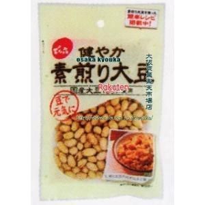 でん六のいり大豆は、とても香ばしくて美味しいです。