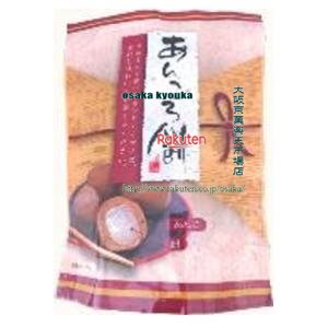 ZRx戸田屋 9個あんころ餅(久保田製菓)×12個 +税 【xeco】