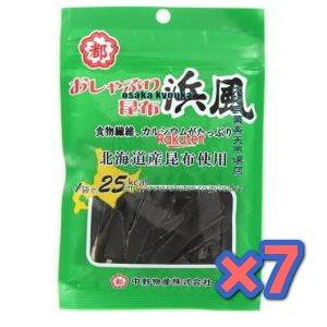 ZRx中野物産 10グラム おしゃぶり昆布 浜風(はまかぜ)×7袋 +税 【xma】