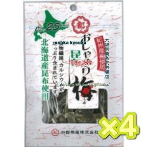 ZRx中野物産 10グラム おしゃぶり昆布 梅(うめ)×4袋 +税 【xma】