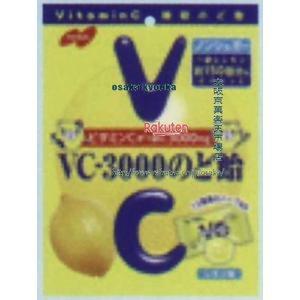 90G VC-3000のど飴