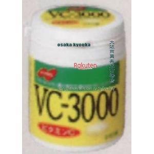 150G VC-3000(ボトル)