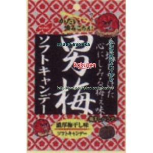 35G 男梅ソフトキャンデー