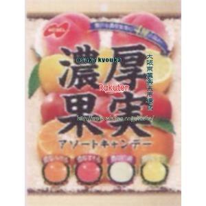 90G 濃厚果実