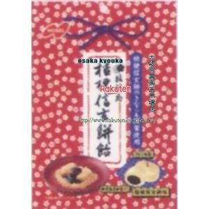 80G 桔梗信玄餅飴
