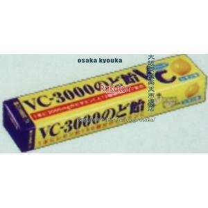 10粒 VC-3000のど飴
