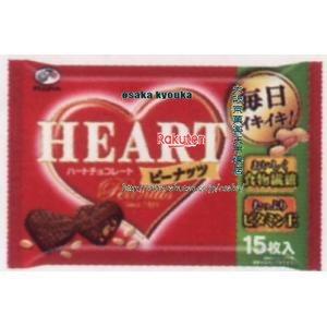 ZRx不二家 15枚ハートチョコレートピーナッツ袋【チョコ】×120個 +税 【xr】