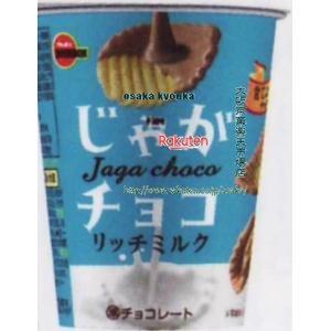 ZRxブルボン 36G じゃがチョコリッチミルク【チョコ】×192個 +税 【xr】