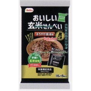 ZRxベフコ栗山米菓 80G おいしい玄米せんべい黒ごま×24個 +税 【xw】