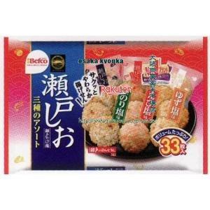 ZRxベフコ栗山米菓 33枚 瀬戸の汐揚アソート×20個 +税 【xw】