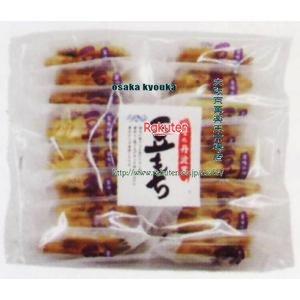 32枚 豆餅 丹波黒大豆
