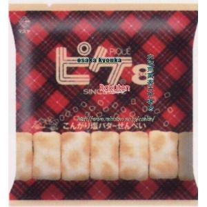 ZRxマスヤ 55G ピケエイト×80個 +税 【xr】