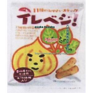 ZRx前田製菓 15G11種のおやさいスティック(イレベジ)×400個 +税 【xr】