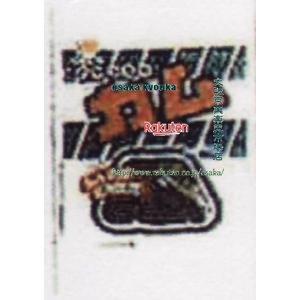 ZRx前島食品 13G カム×20個 +税 【xeco】【】