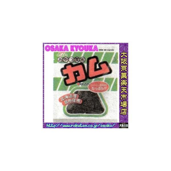 【メール便送料無料】大阪京菓ZR前島食品 15g カム×10個 +税 【ma】