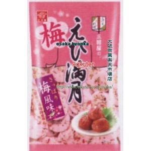 ZRx三河屋製菓 70Gえび満月梅風味×24個 +税 【x】