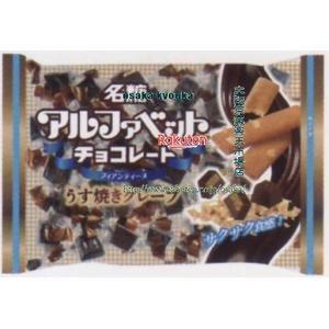 ZRx名糖産業 191G アルファベットチョコレートフィアンティーヌ【チョコ】×24個 +税 【x】