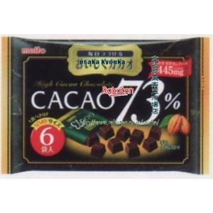 ZRx名糖産業 150G おいしくカカオ73×96個 +税 【xr】