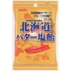 90G 北海道バター塩飴