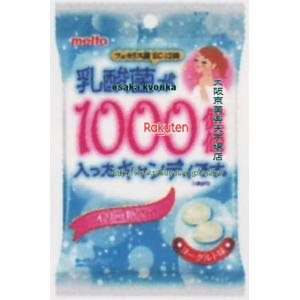 70G 乳酸菌1000億個キャンディ