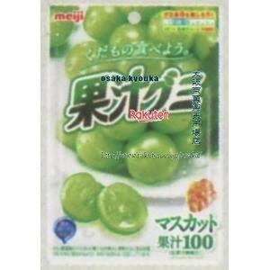 ZRx明治 51G 果汁グミマスカット×240個 +税 【xw】