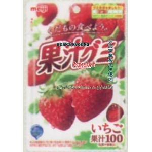 ZRx明治 51G 果汁グミいちご×240個 +税 【xw】