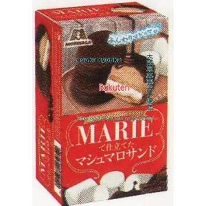 ZRx森永製菓 8個 マリーで仕立てたマシュマロサンド×80個 +税 【xw】