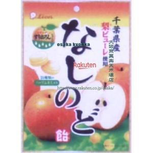ZRxライオン菓子 80Gなしのど飴×36個 +税 【xw】