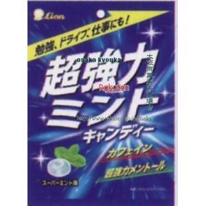 ZRxライオン菓子 50G超強力ミントキャンディー×80個 +税 【xr】