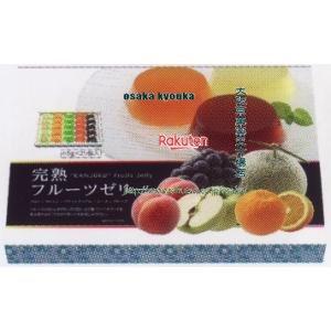 ZRxリボン 25個 完熟フルーツゼリー包装済×10個 +税 【xw】