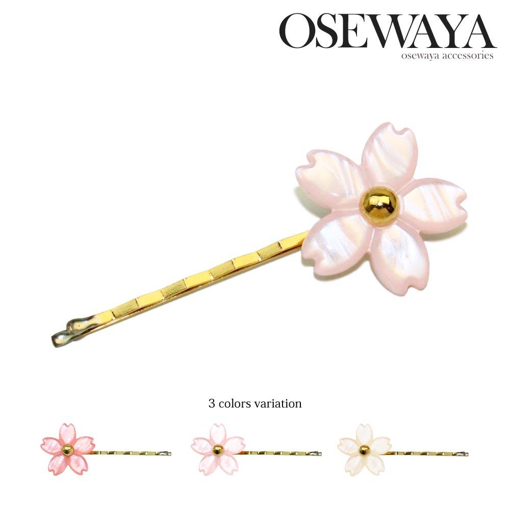 ヘアピン 桜 アクセサリー マーブル ヘアピン グッズ 日本製
